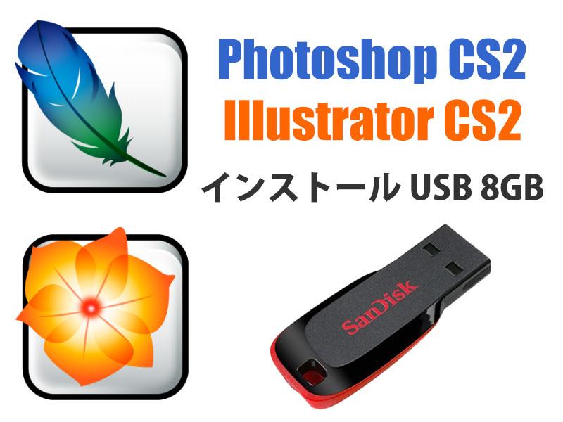 Adobe photoshop cs2 Illustrator cs2 AcrobatPro7 0 InDesignCS2