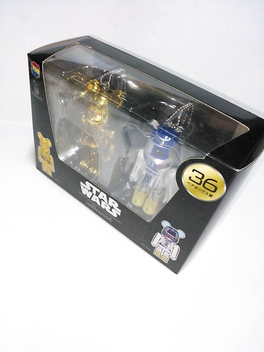 STAR WARS スターウォーズ ベアブリック 送料250円_画像3