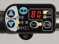 ヤマハパス PMモーター用 2011 2012 ECUワイヤーリード NO1 X73-86171-00 新品未使用_画像6