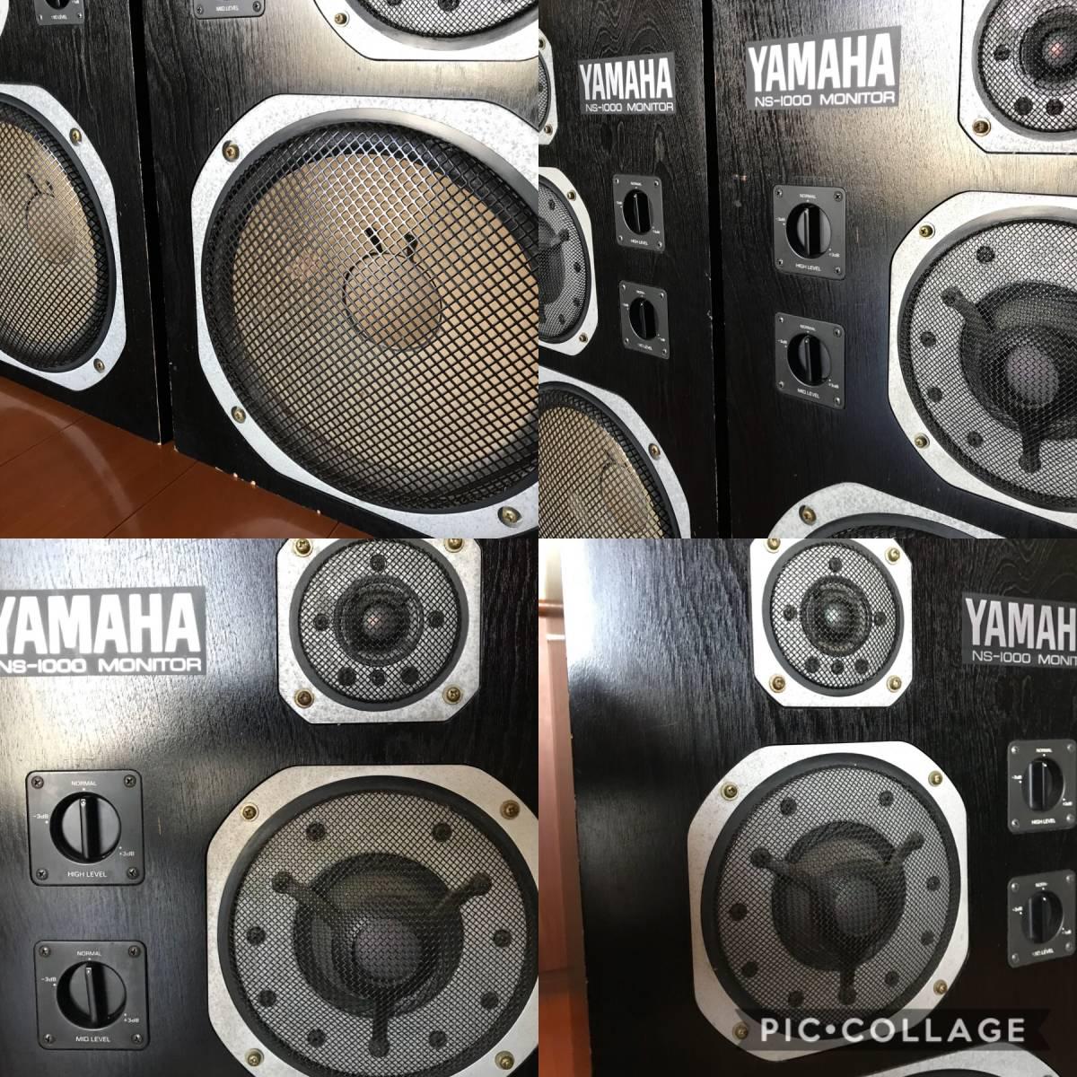 引き取り限定YAMAHA ヤマハNS-1000M スピーカー シリアル同番_画像9