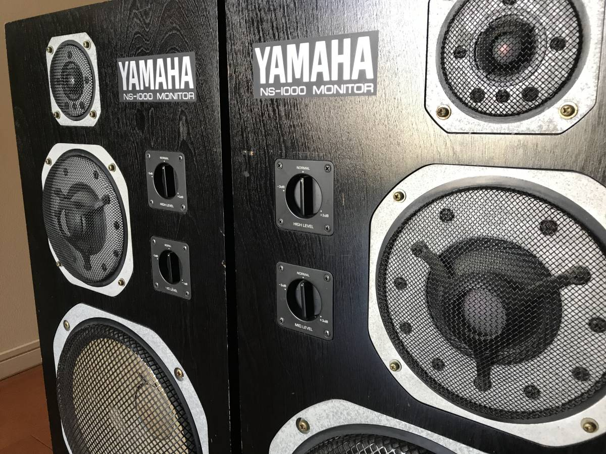 引き取り限定YAMAHA ヤマハNS-1000M スピーカー シリアル同番_画像8