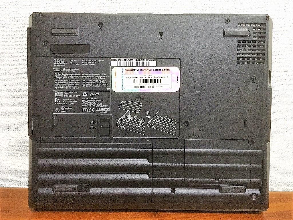【外観美品】 IBM thinkpad i Series 1200 1161・264 【初期化済・現状品・CD付属なし】_画像8