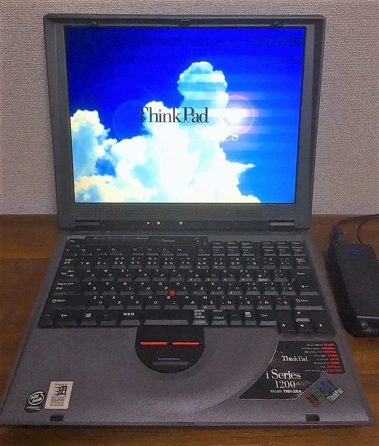 【外観美品】 IBM thinkpad i Series 1200 1161・264 【初期化済・現状品・CD付属なし】_画像9