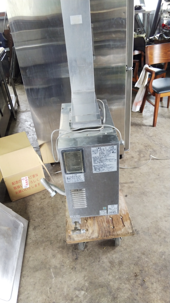 ホシザキ洗浄機用ガスブースターLPG used
