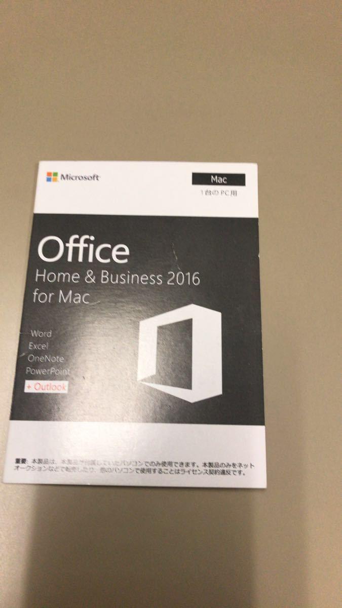 MacBook Air 2015 13 13.3 inch US Keyboard メモリ8GB SSD 128GB Office 付き_画像7