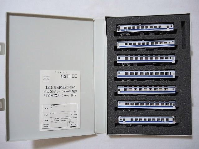 14● TOMIX JR 12 700系ユーロライナー(7両セット) 92636 【Nゲージ/鉄道模型/中古】