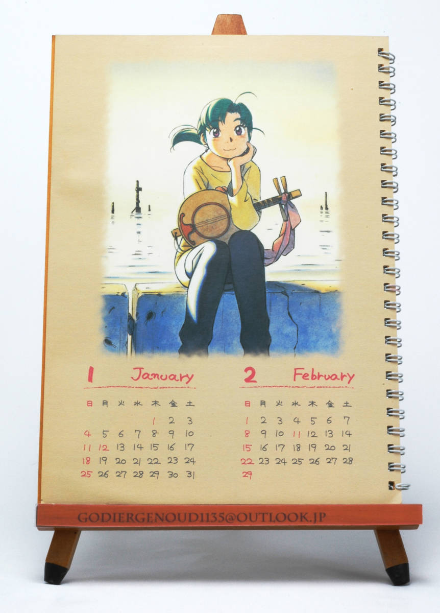 [Delivery Free]2004 -Quiet Country Cafe- 2004 Yokohama Buying Out Trip Notebook Calendar ヨコハマ買い出し紀行 ノート型カレンダー_画像2