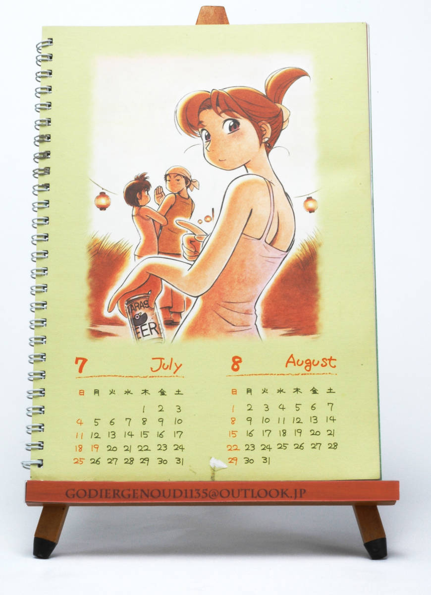 [Delivery Free]2004 -Quiet Country Cafe- 2004 Yokohama Buying Out Trip Notebook Calendar ヨコハマ買い出し紀行 ノート型カレンダー_画像5