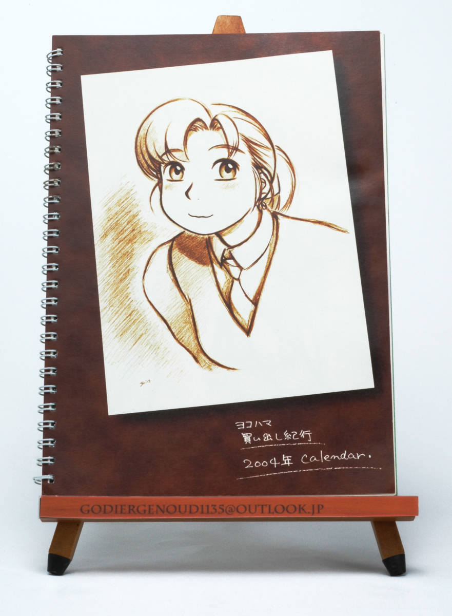 [Delivery Free]2004 -Quiet Country Cafe- 2004 Yokohama Buying Out Trip Notebook Calendar ヨコハマ買い出し紀行 ノート型カレンダー_画像6