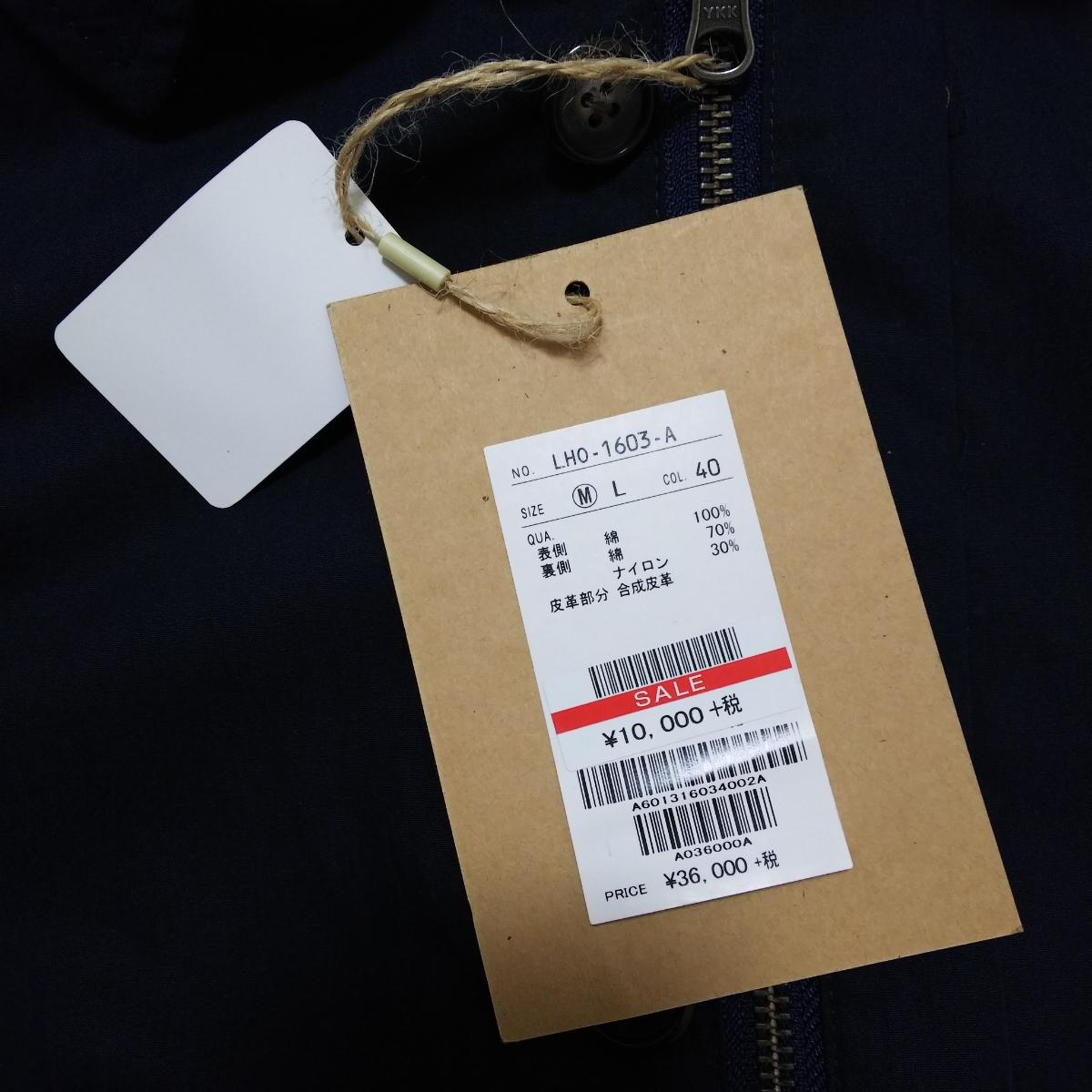 【新品タグ付き】LE JUN ル・ジュン フード付き ステンコート Mサイズ ネイビー 未使用 自宅保管品_画像4