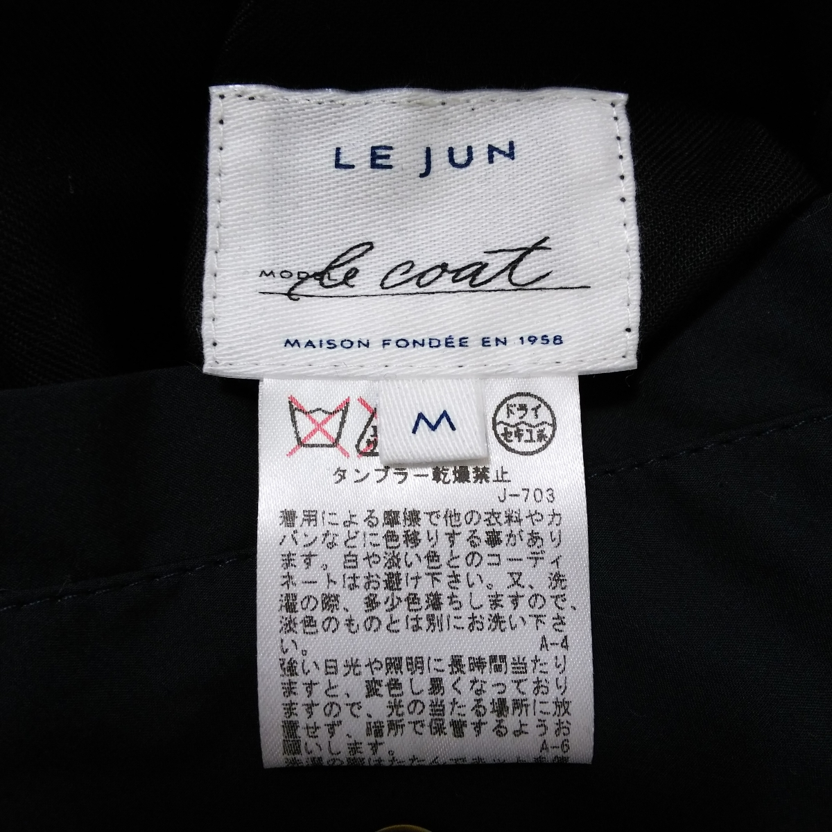 【新品タグ付き】LE JUN ル・ジュン フード付き ステンコート Mサイズ ネイビー 未使用 自宅保管品_画像10