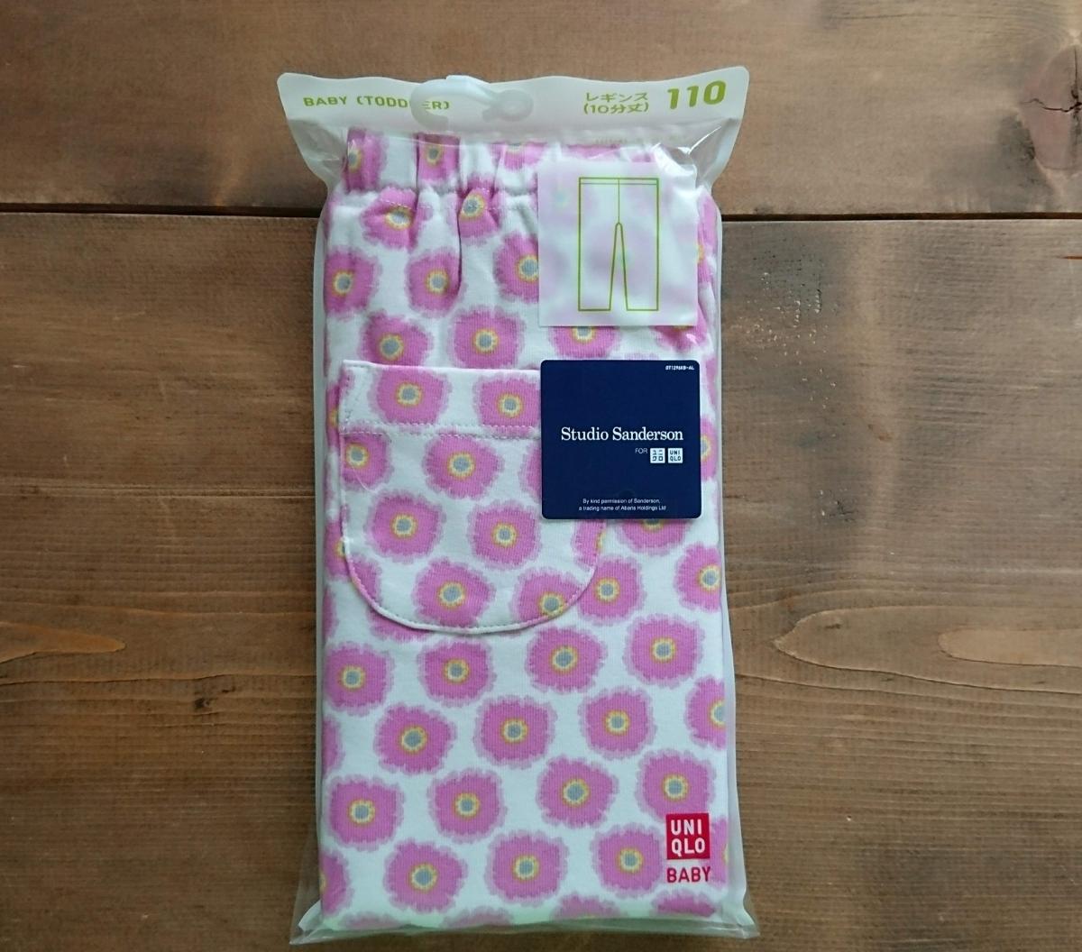 完売 スタジオサンダーソン レギンス パンツ ボトムス for Uniqlo☆110ベビー100キッズ ズボン 花模様 ピンク 女の子 即決_画像2