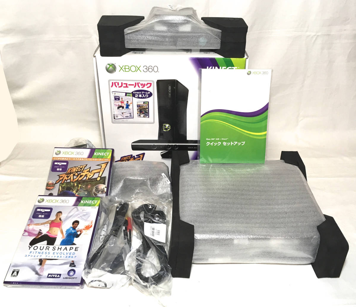 Xbox 360 4GB + Kinect value pack (Kinect game 2 ps including
