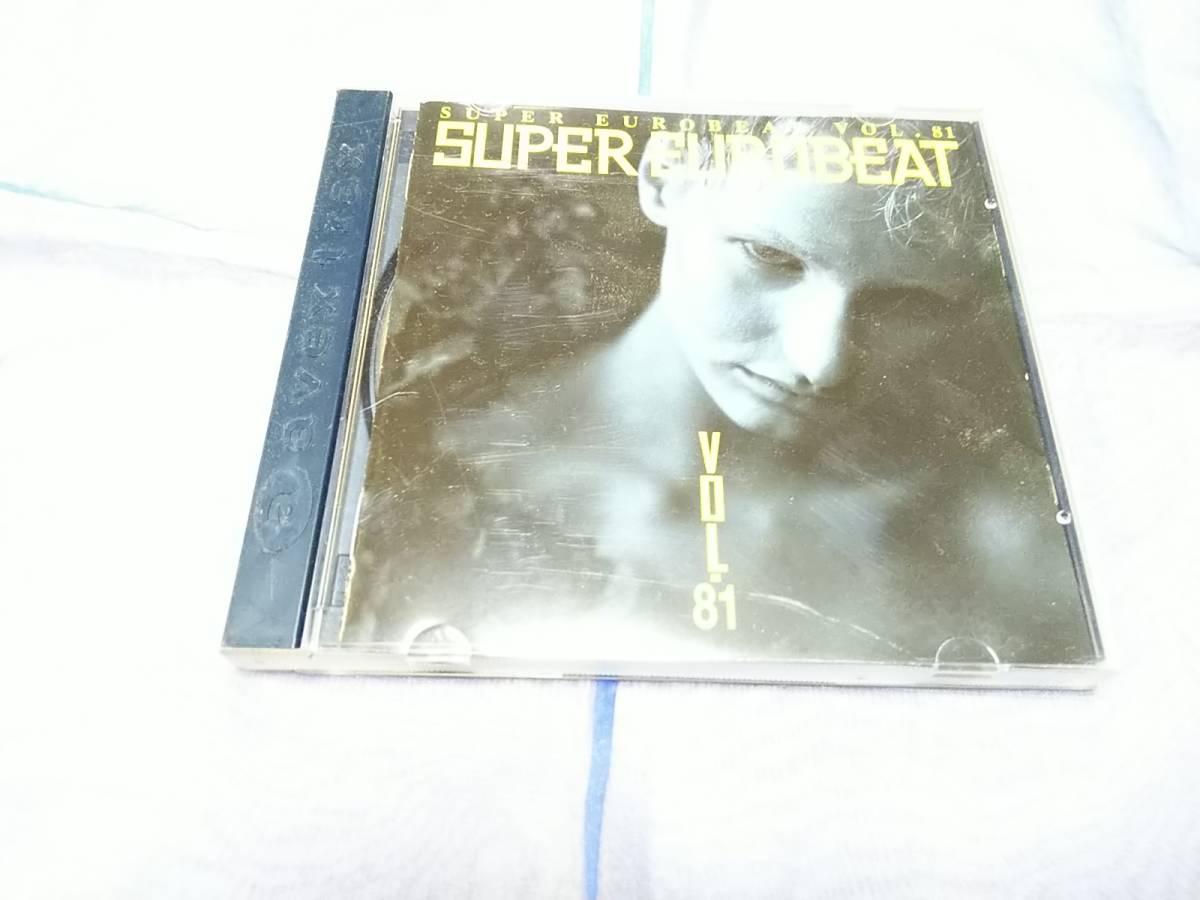 SUPER EUROBEAT VOL.81  スーパーユーロビート