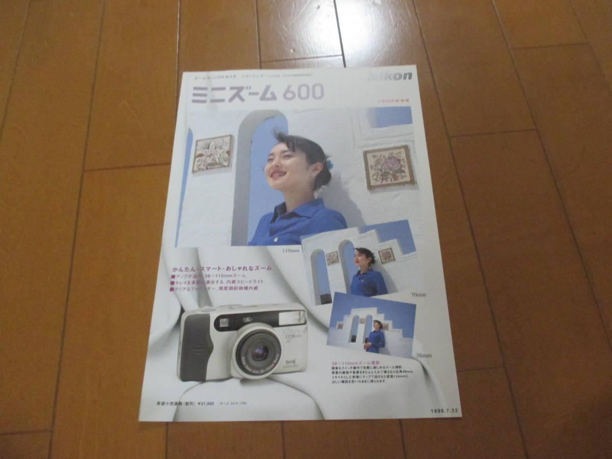 16190カタログ◆ニコン Nikon◆ミニズーム600QD◆1998.7発行◆