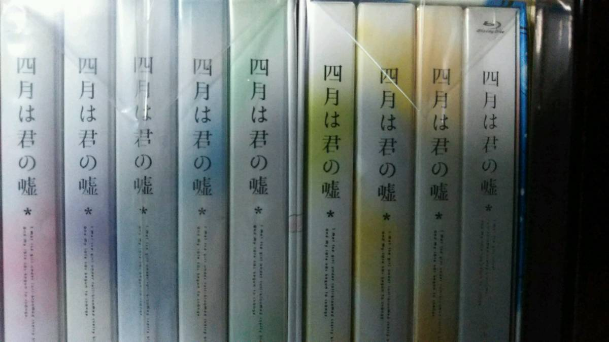 four month is .. lie BD first time version all 9 volume +ANIPLEX privilege * beautiful goods *