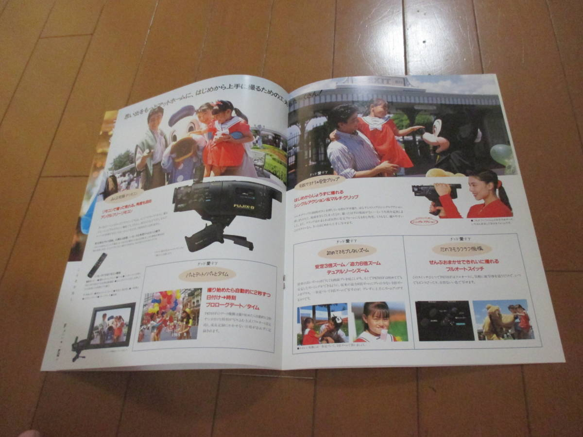 16352 catalog * Fuji film *P670 SF 8 millimeter video *1990.6 issue *6 page