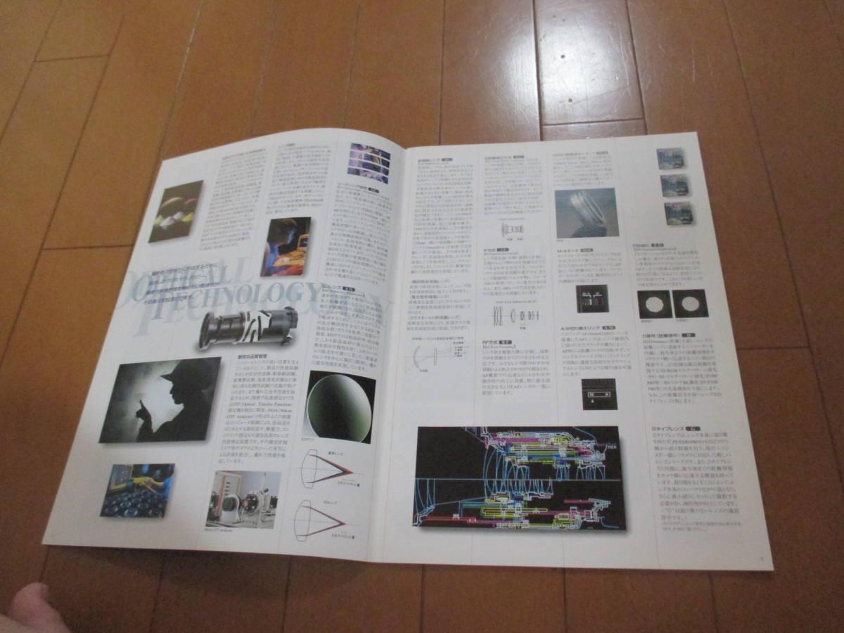 16355 catalog * Nikon Nikon* lens synthesis *2003.9.10 issue *31 page