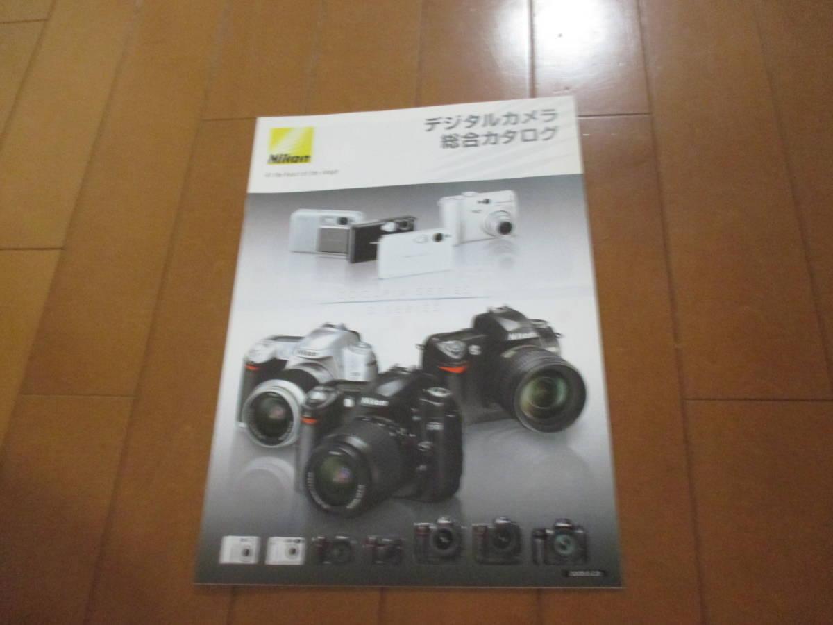 16359カタログ◆ニコン Nikon◆デジタルカメラ総合◆2005.5.23発行◆31ページ