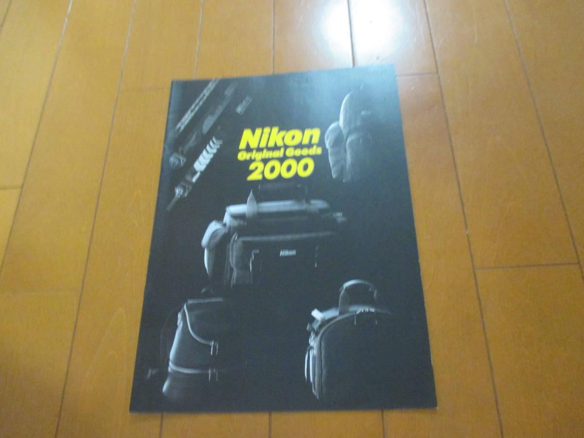 16368カタログ◆ニコン Nikon◆オリジナルGoods◆1990.10発行◆18ページ