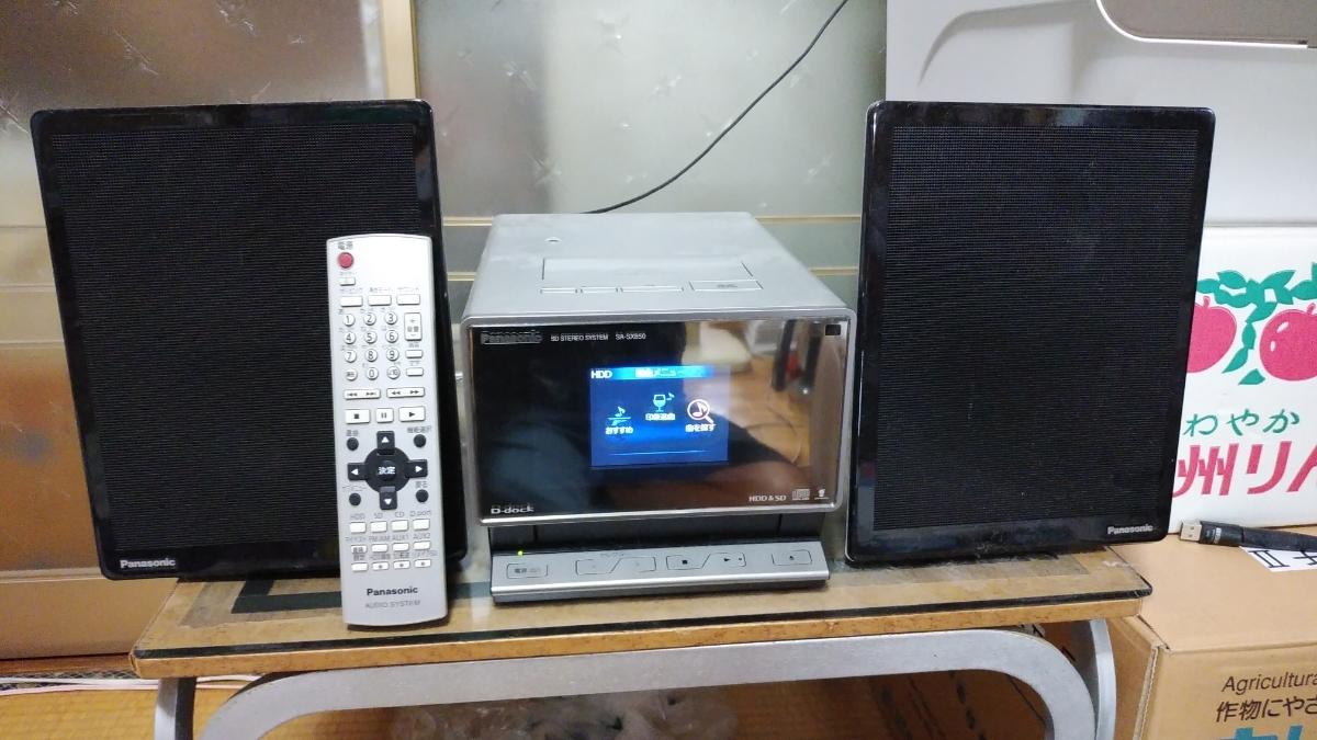 パナソニック HDDコンポ 容量160GB_画像1