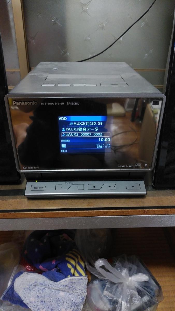 パナソニック HDDコンポ 容量160GB_画像3