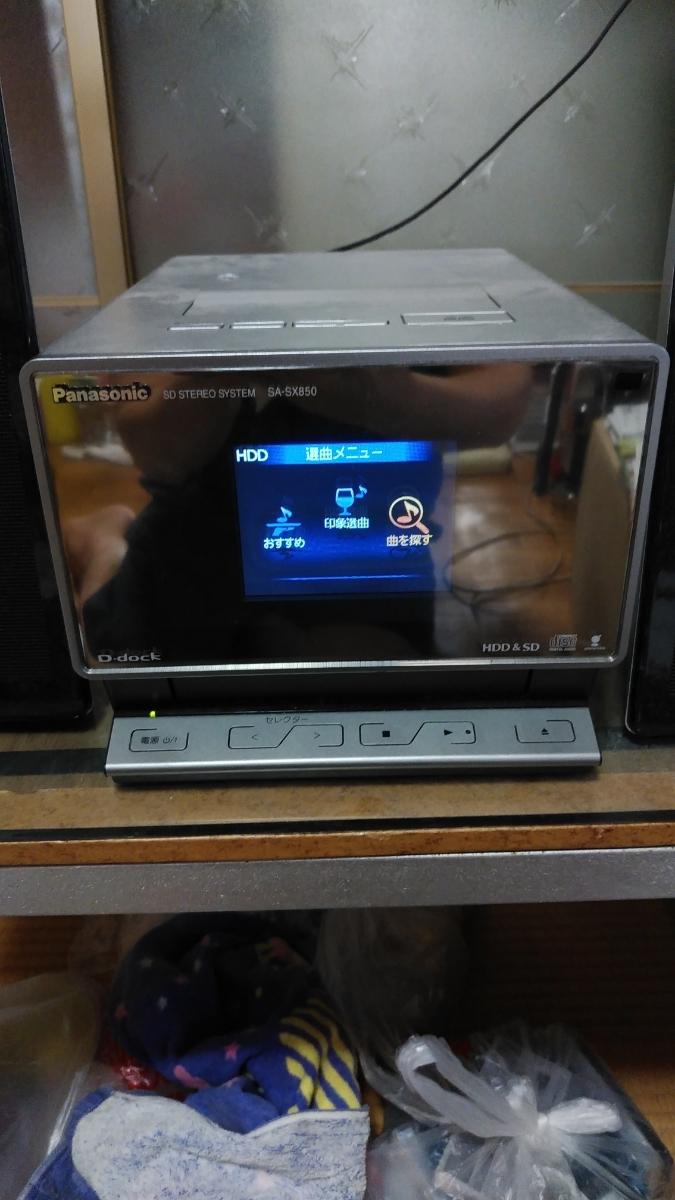 パナソニック HDDコンポ 容量160GB_画像2