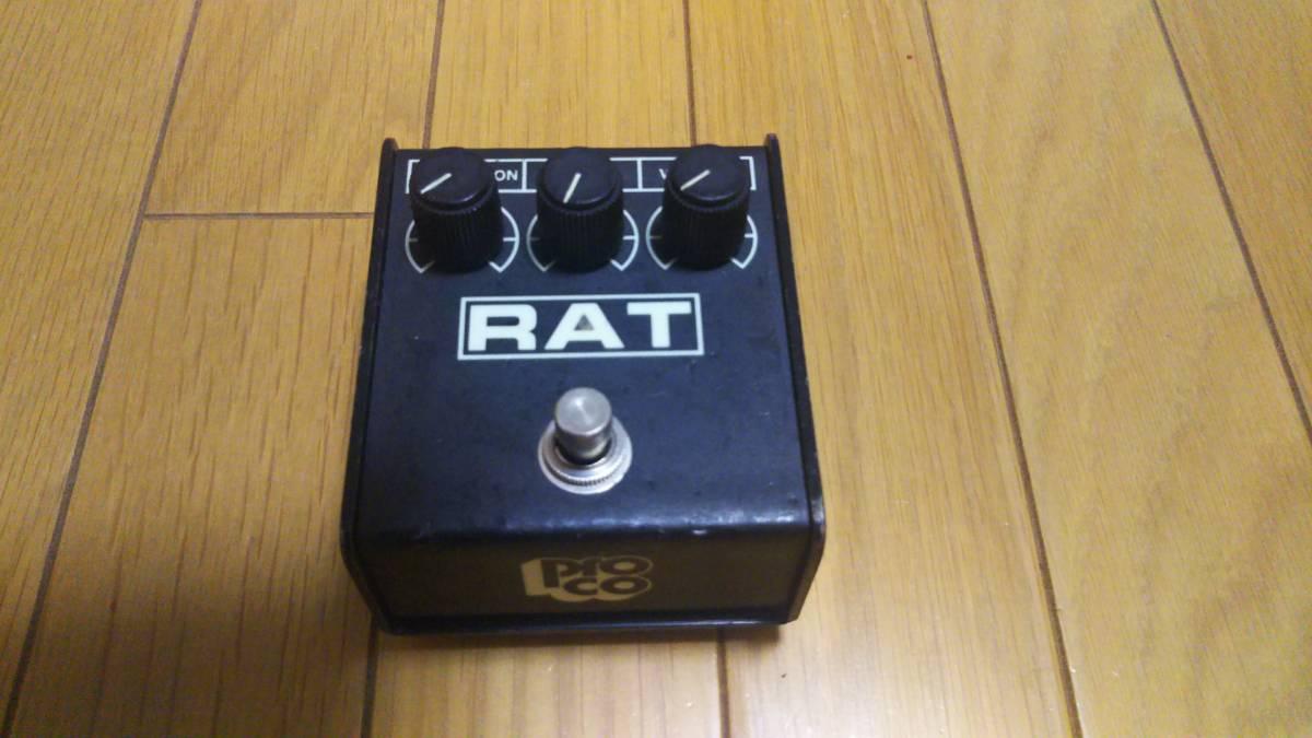 PROCO RAT2 初期