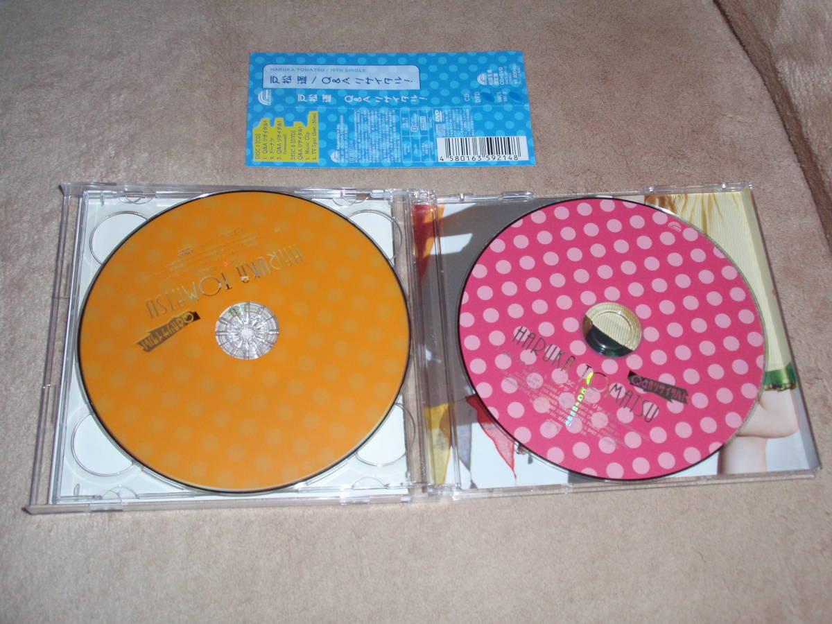 となりの怪物くん OP主題歌 初回生産限定盤DVD付 Q&A リサイタル!  戸松遥 アニソン オープニングテーマ_画像3