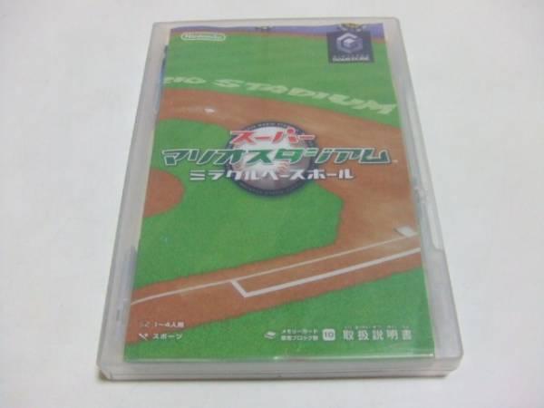GC Super Mario Stadium miracle Base Ball PP