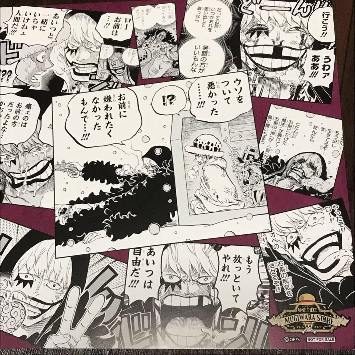 代購代標第一品牌 樂淘letao One Piece ワンピース麦わらストア限定