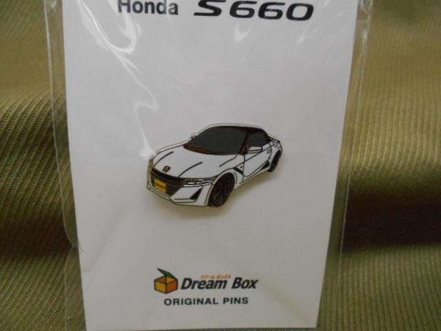 ホンダ ピンズコレクション S660 ホワイト(フロントスタイル) ドリームボックスオリジナル_画像2