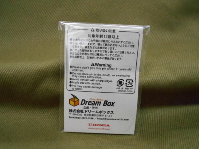 ホンダ ピンズコレクション S660 ホワイト(フロントスタイル) ドリームボックスオリジナル_画像3