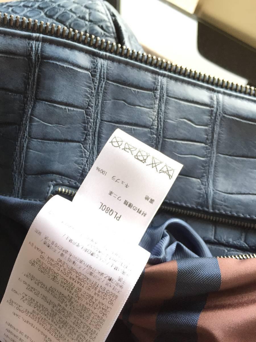 即決 新品タグ、ハンガー付 Brioni  ブリオーニ 最高峰モデル 総クロコダイルレザーバイカージャケット☆48サイズ ブルー_画像9