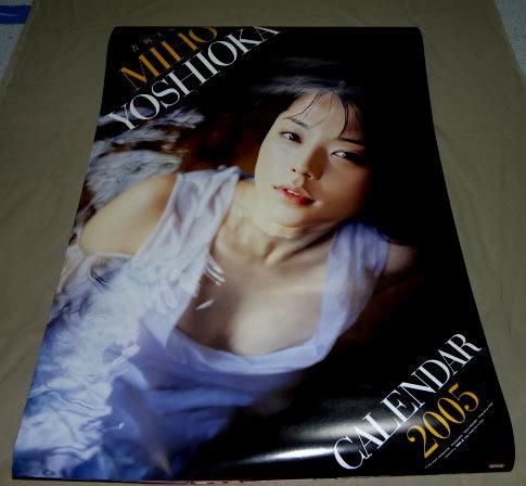 ♪即決♪送料無料♪2005年 吉岡美穂のカレンダー B2サイズ 7枚綴り 未使用美品_画像1