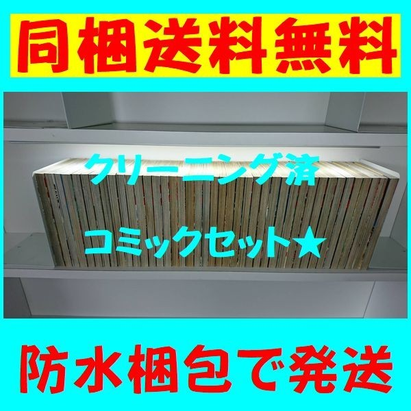 ★同梱送料無料★ 哲也雀聖と呼ばれた男 星野泰視 [1-41巻漫画全巻セット/完結]_画像2