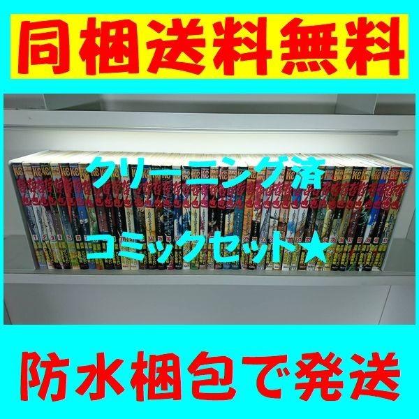 ★同梱送料無料★ 哲也雀聖と呼ばれた男 星野泰視 [1-41巻漫画全巻セット/完結]_画像1