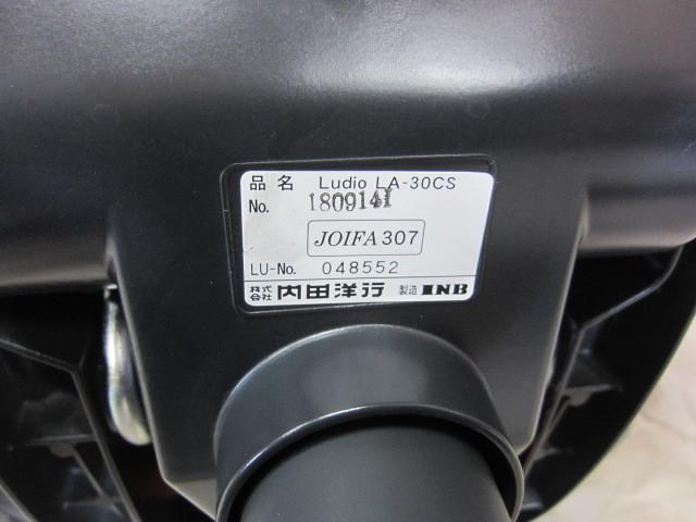 Ludioチェア/ハイバック/フル可動肘付き/ウチダ/中古即決★ 商品番号180913-H4A_LA-30CS
