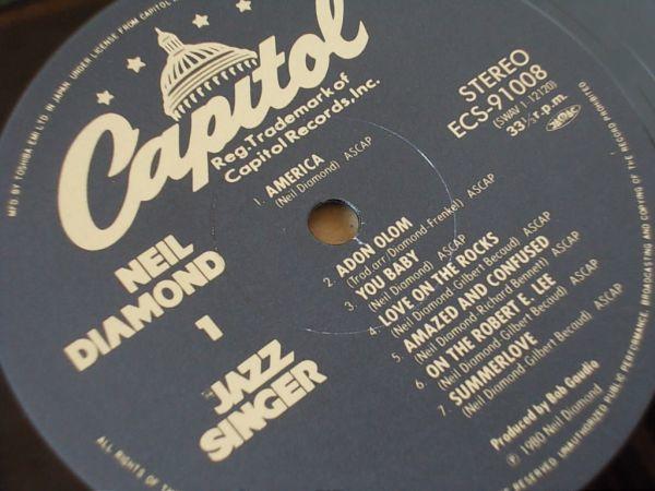 P1278 即決 LPレコード ニール・ダイアモンド NEIL DIAMOND『ジャズ・シンガー THE JAZZ SINGER』 国内盤 帯付_画像3