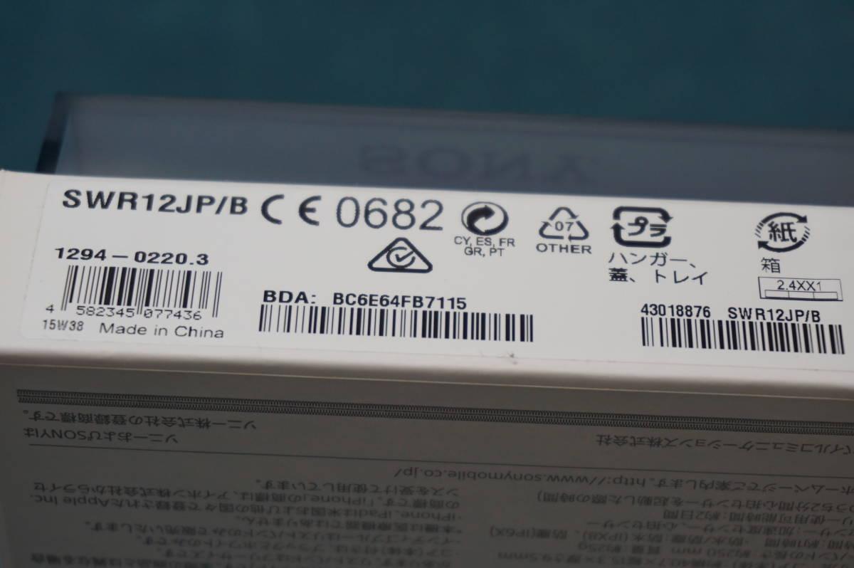 ソニー SmartBand2 SWR12JP/B  国内正規販売品 新品未開封_画像3
