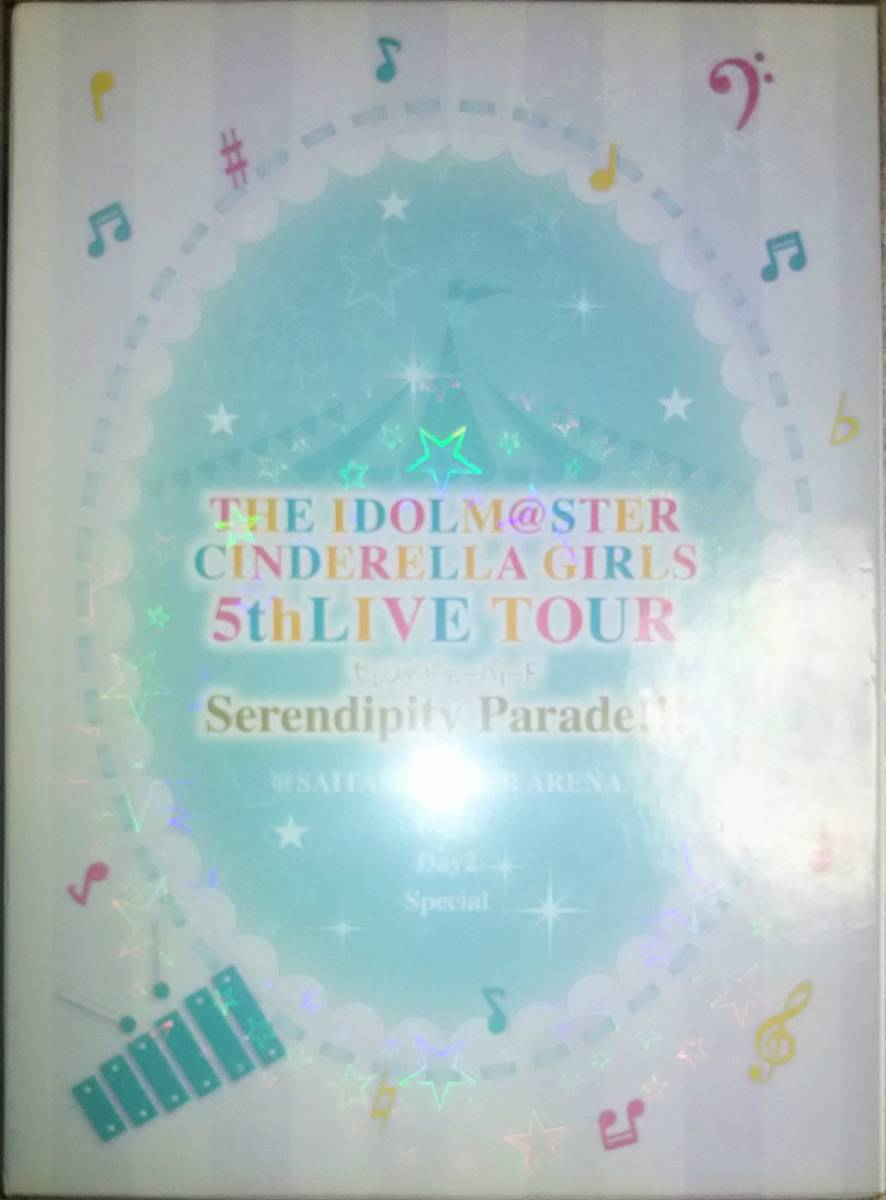 [BD]THE IDOLM@STER CINDERELLA GIRLS 5thLIVE TOUR Serendipity Parade!!! @SAITAMA SUPER ARENA