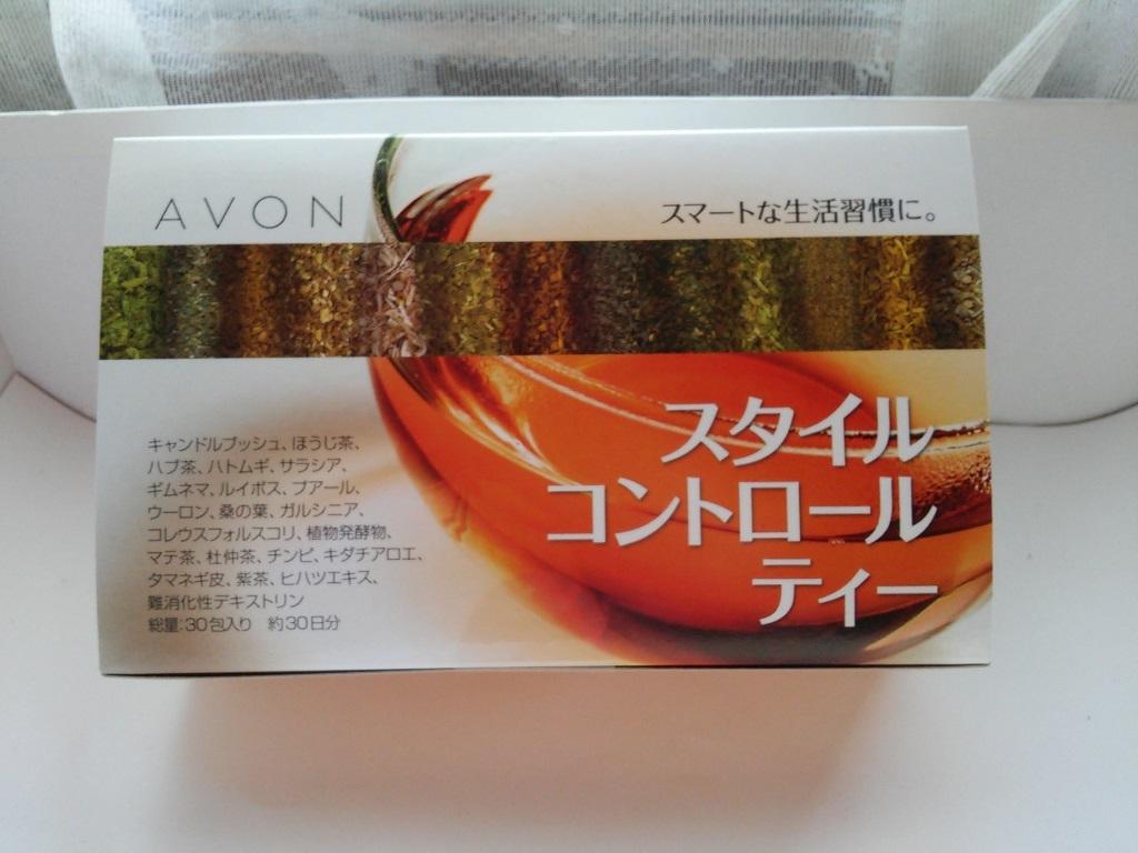 Стиль управления уценки чая сахар и жир, с упором на смарт жизни в 21 видов чая сумка Эйвон