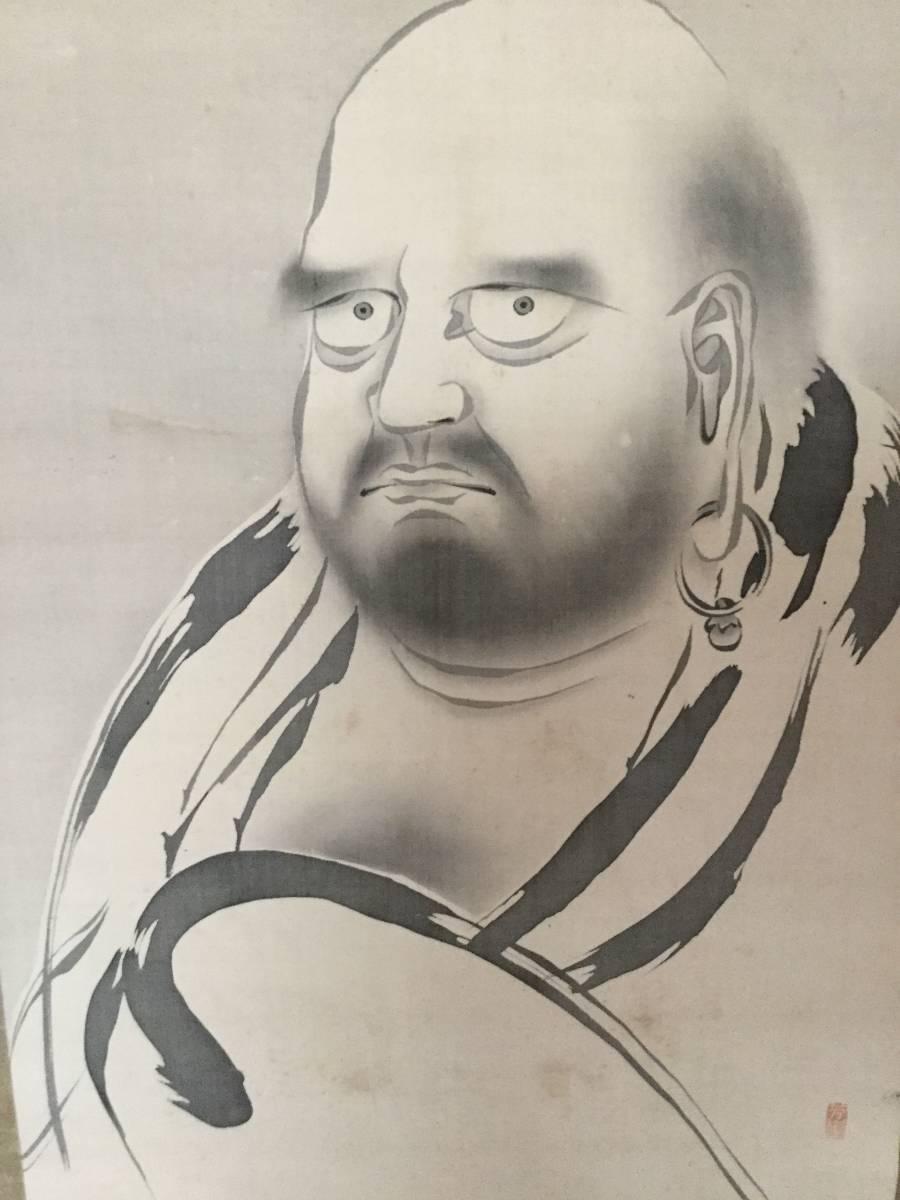 狩野芳崖 筆 / 達磨大師之図 水墨画 絹本肉筆 軸先紫檀 二重箱保存箱