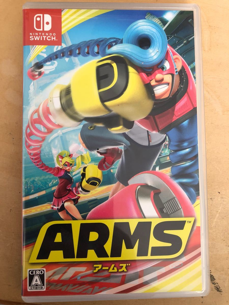 Nintendo Switch Arms Arm Z New Goods Buy Beautiful Free Shipping