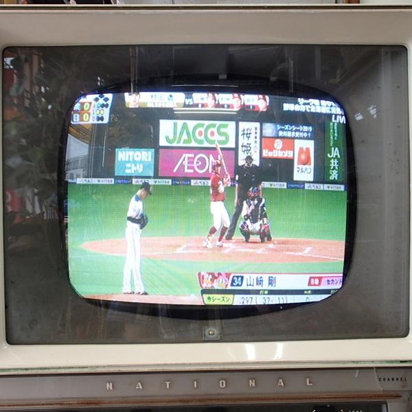 ♪National/ナショナル 真空管テレビ+カラーブラウン管 札幌♪_画像3