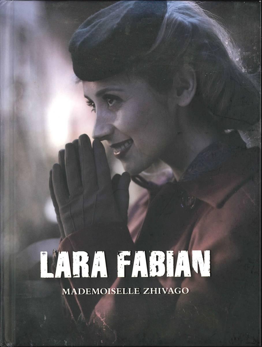 【輸入盤】 ララ・ファビアン / LARA FABIAN 『MADEMOISELLE ZHIVAGO』 ★ CD+DVD_画像1