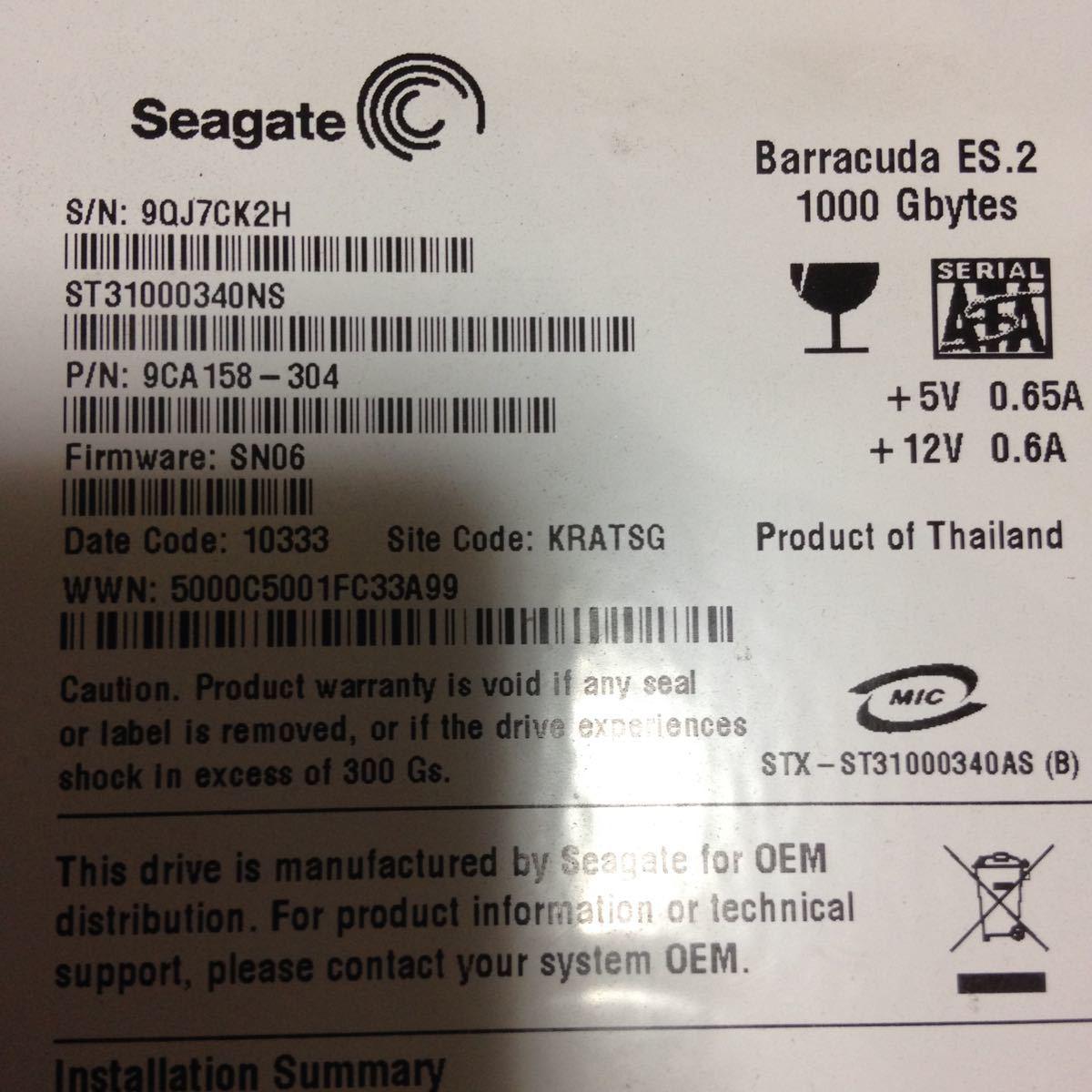 【ジャンク扱い】[HDD] Seagate Barracuda ES.2 1000GB ST31000340NS 9CA158-304 1TB 1.0TB_画像3