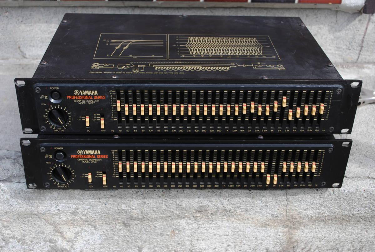 ヤマハ Model Q1027イコライザー(2台)8924完動品【3ヶ月保証】_画像1