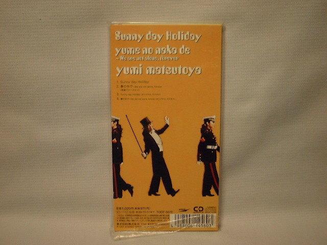 松任谷由実 8cmCDS Sunny day Holiday/夢の中で 新品_画像2