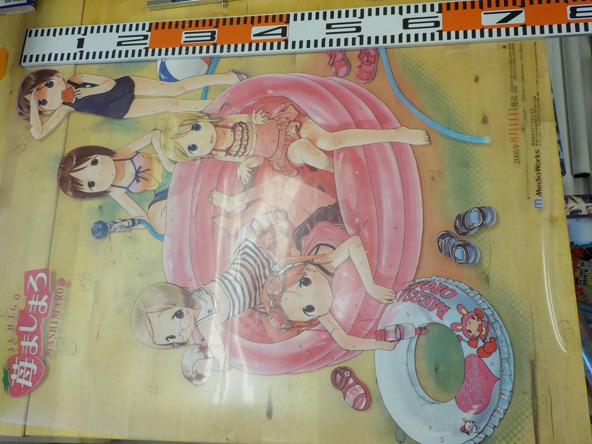 【U/X】苺ましまろ ポスター まとめて6枚セット DVD・宣伝/PS2/ばらスィー/告知_画像5